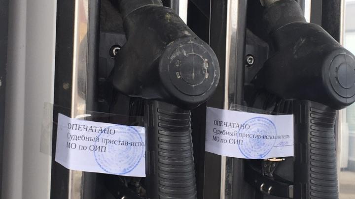 В Тюмени закрыли АЗС из-за нарушений правил пожарной безопасности