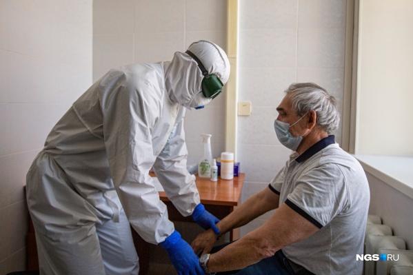 """Всего в Новосибирской области сделано <nobr class=""""_"""">676 263</nobr> теста на коронавирус"""