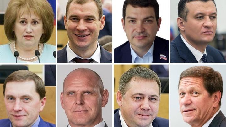 Золотая восьмерка. Какие богатства есть у депутатов Госдумы от Новосибирской области