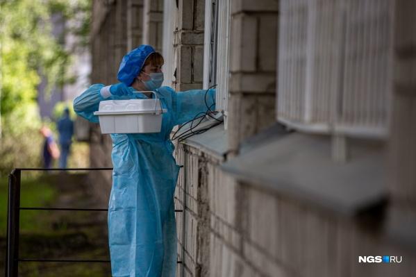 В Ярославской области тест на коронавирус показал положительный результат ещё у 47 человек
