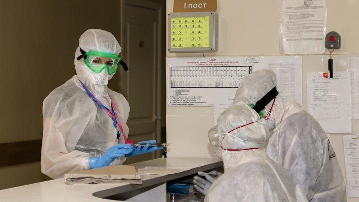 В Нижегородской области к масштабной вакцинации от COVID-19 подготовили девять медучреждений