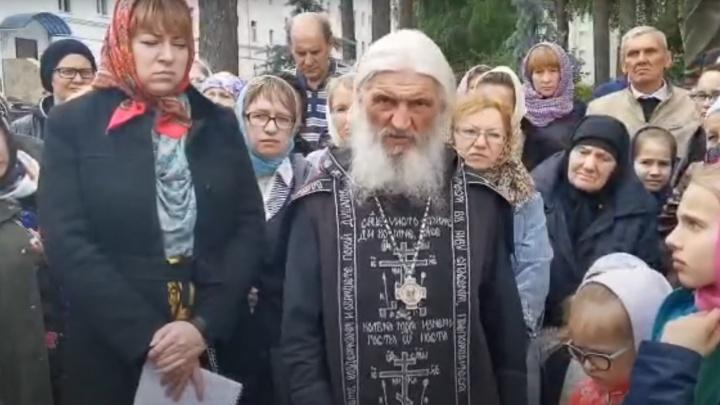 «Хочу, чтобы вы жили при православном царе»: схиигумен Сергий встретился с матерями из родительского комитета