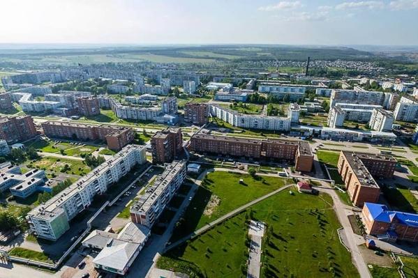 """В следующем году Киселевск отметит <nobr class=""""_"""">85-летие</nobr> со дня основания"""