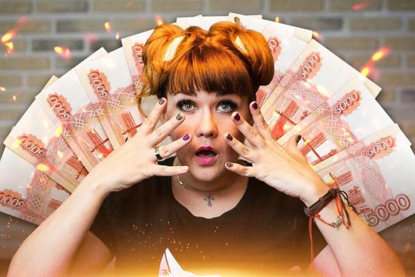 Наталья Сюткина открыла салон красоты, не имея своих денег