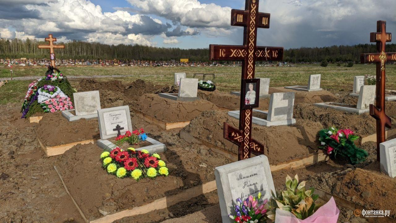 Новое кладбище в Колпино, май 2020 года<br><br>автор фото Павел Каравашкин / «Фонтанка.ру»
