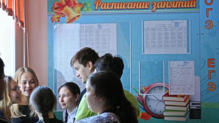 В Башкирии три выпускника сдали ЕГЭ на 100 баллов по нескольким предметам