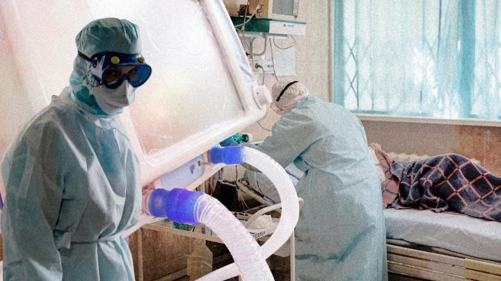 «Списали на химию»: челябинка заявила в СК на медиков, проглядевших смертельную пневмонию у её мамы