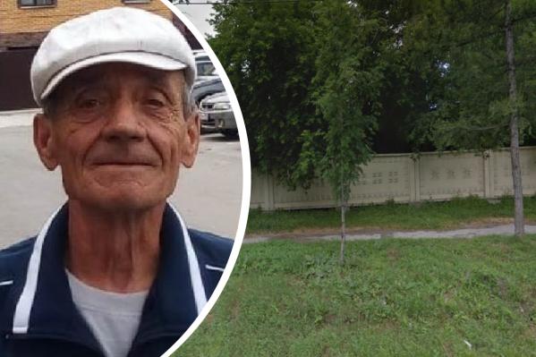 Мужчина вышел из дома родственников 19 сентября, после чего его никто не видел