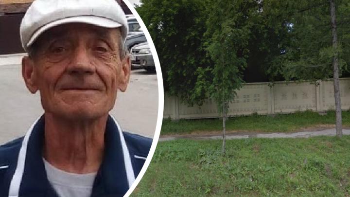 Пожилой мужчина приехал к родственникам в Новосибирск и потерялся