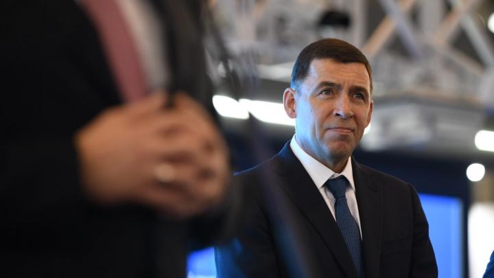 Почему пациентку с коронавирусом не доставили из Богдановича в Екатеринбург? Отвечает губернатор