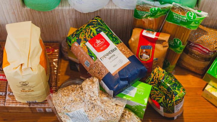 Малообеспеченные семьи со школьниками и дошкольниками в Перми получат продуктовые наборы