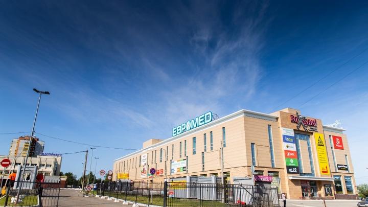 «Евромед» открыл новый корпус на Левобережье