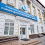 В ростовском КДЦ «Здоровье» откроют дневной стационар по онкогематологии