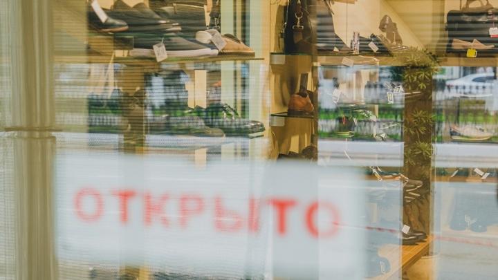 Уже можно. Как в Перми после ослабления режима самоизоляции оживает бизнес — фоторепортаж