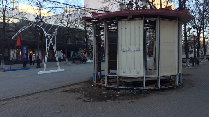 Власти Челябинска объявили о создании льготных условий для владельцев киосков