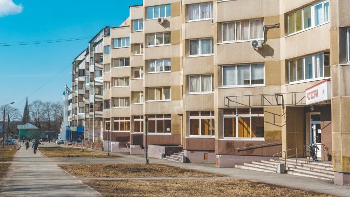 В Перми за время пандемии цены на вторичную недвижимость упали, а на новостройки — поднялись