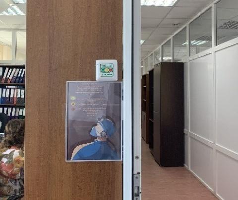На Гремячинском ГОКе вводят систему смайликов для повышения эффективности работы персонала