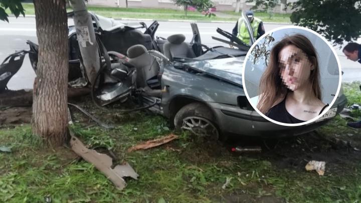 Умерла одна из пострадавших в ДТП на улице Свободы в Ярославле