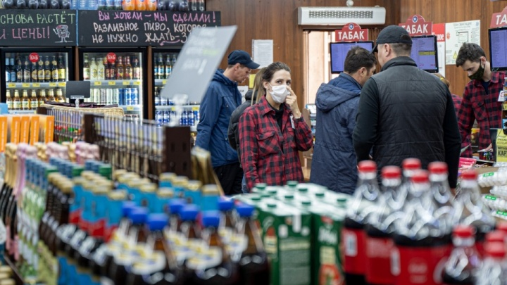 Курултай Башкирии ввел новые правила на продажу алкоголя