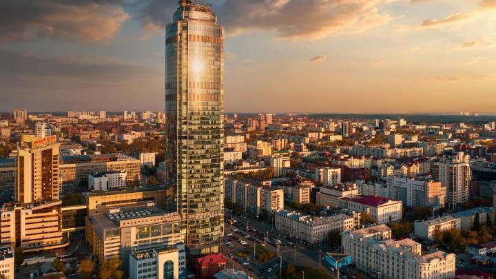 Ищите нужный район: разбираемся, где в Екатеринбурге самые дешевые новостройки
