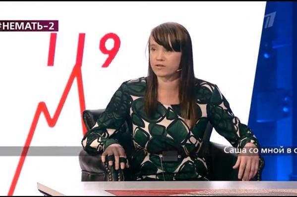 Юлия Погиба — в эфире программы «На самом деле»