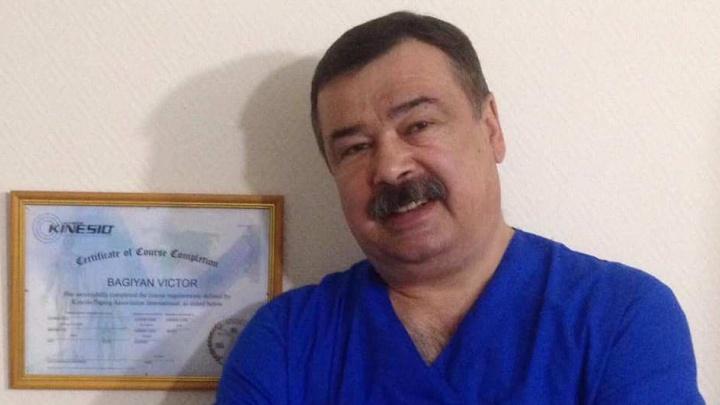 В Перми собирают деньги на лечение бывшего массажиста «Амкара»: он дольше года пытается побороть рак