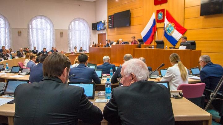 Кандидатуру прокурора Самарской области больше не будут согласовывать с губернской думой