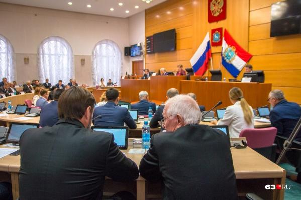 Это решение утвердили сами парламентарии на пленарном заседании 24 ноября