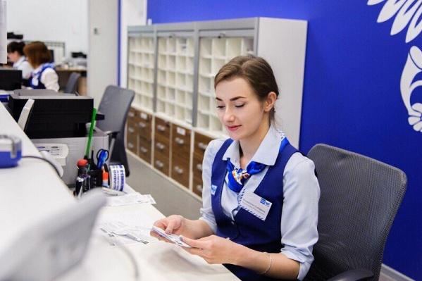 Часть денег можно сэкономить покупая, например, конверты не на почте, а в канцелярском магазине