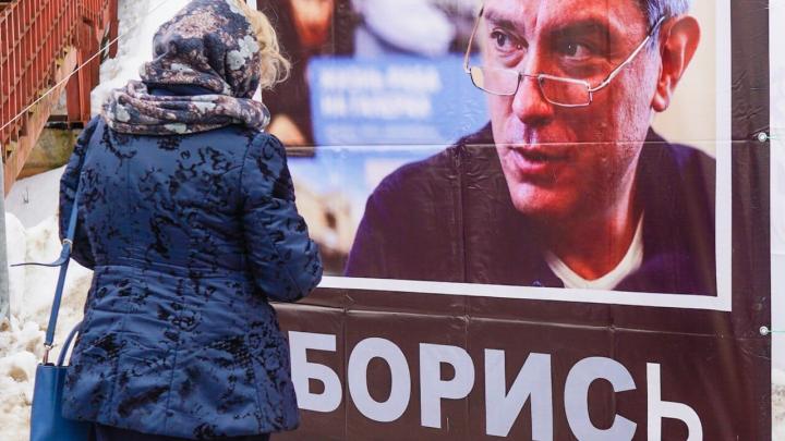 Участники митинга в память Бориса Немцова предложили переименовать в его честь сквер Землячки
