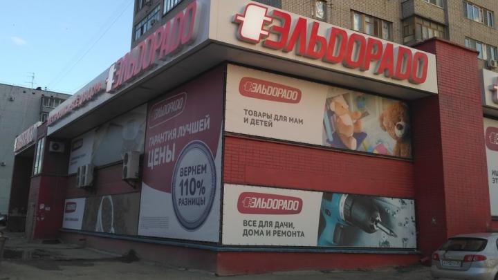 «Запланированный переезд»: в Волгограде распродают здания гипермаркетов «Эльдорадо»
