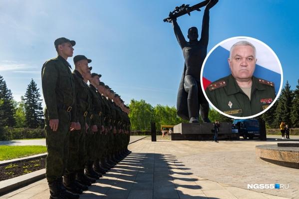 Юрий Мешавкин будет отвечать в Омской области за воинский призыв