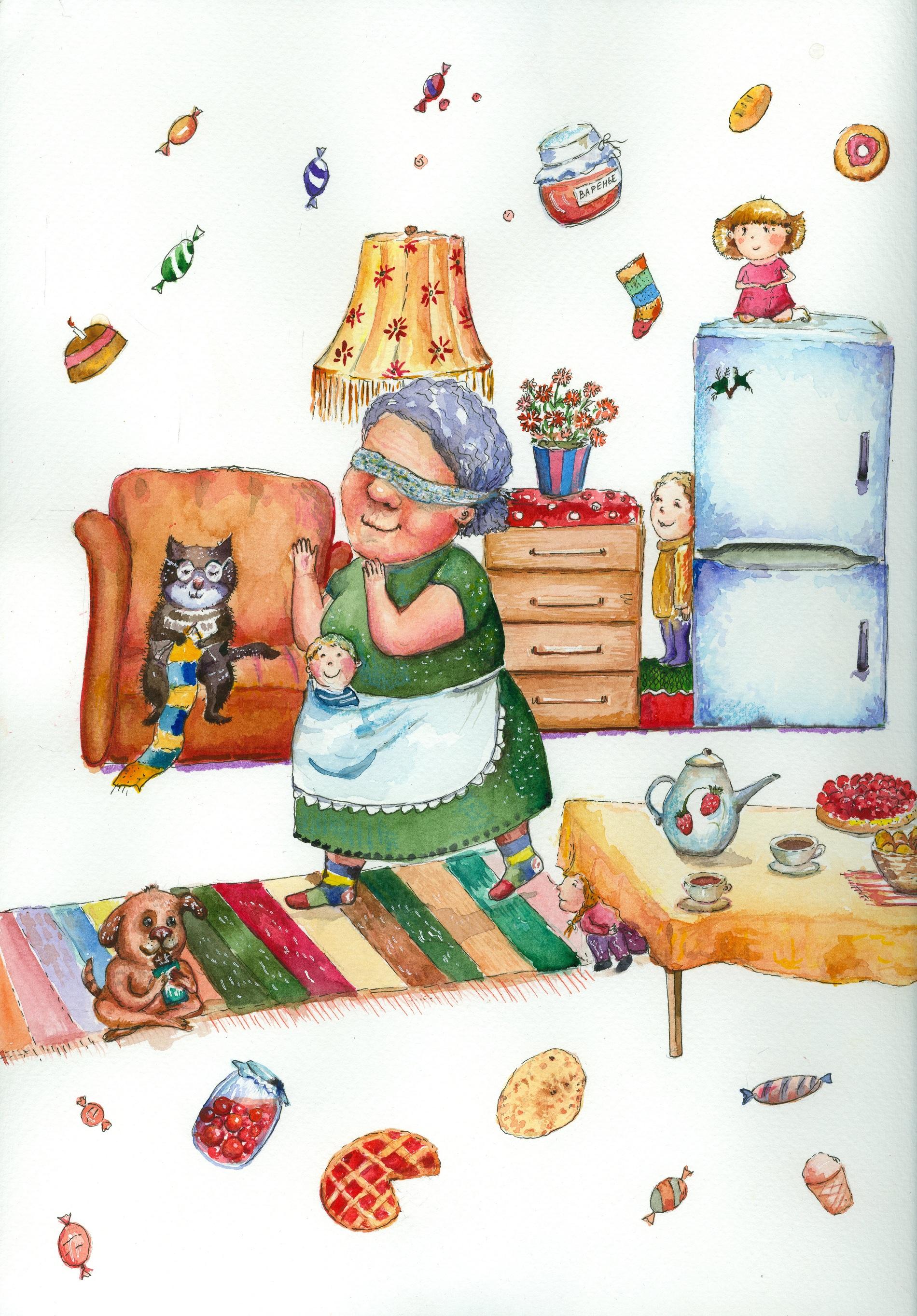 Иллюстрация к главе «Ох уж эти бабушки!»