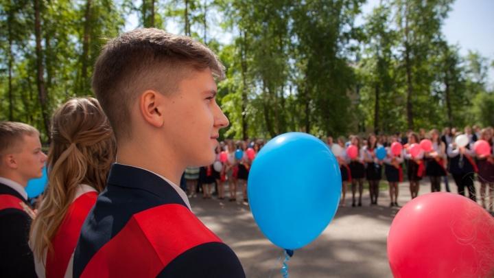Выпускные в Архангельске: как организовать, чтобы не нарушить коронавирусные ограничения