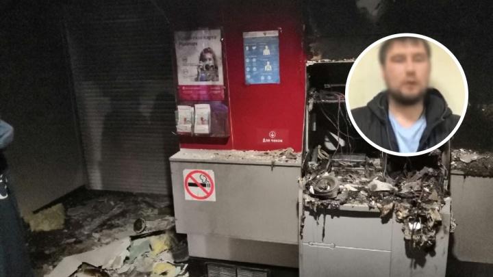 Задержали 30-летнего тюменца, который подорвал и сжег два банкомата. Видео