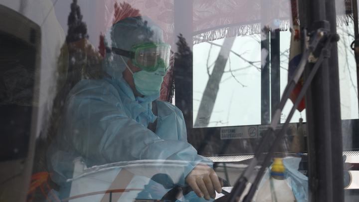 Заразившийся коронавирусом из Башкирии скрыл поездку в Европу. Его «раскололи» сотрудники ФСБ