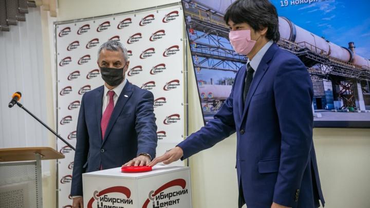 На Красноярском цементном заводе состоялся торжественный запуск нового электрофильтра