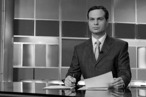 Журналист погиб вечером 30 марта