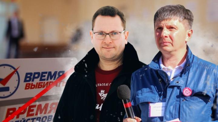 Почему Мандрыкин и Шевелев выбыли из предвыборной гонки в Архангельской области — мнения политологов
