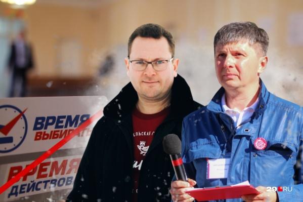 Двое кандидатов не прошли муниципальный фильтр — это Юрий Шевелев и Олег Мандрыкин