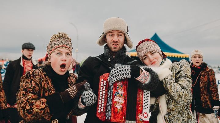 Выходные в Тюмени: Масленица, «Мураками» и фильмы «Про это»