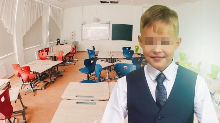 В Тюмени ищут 9-летнего мальчика, который сбежал из школы и не пришел домой