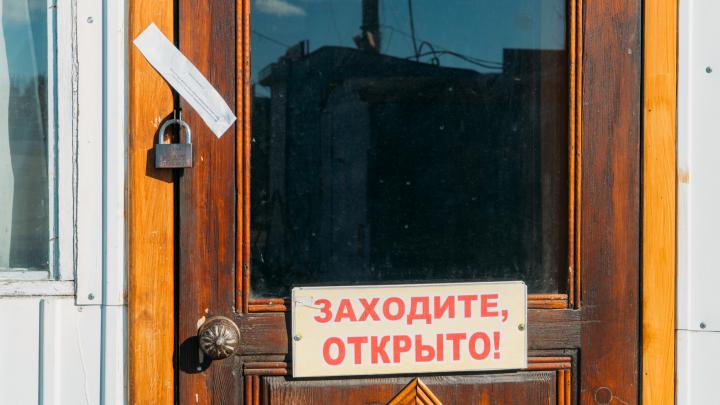 Арестованный торговый центр брата омского министра выставили на продажу