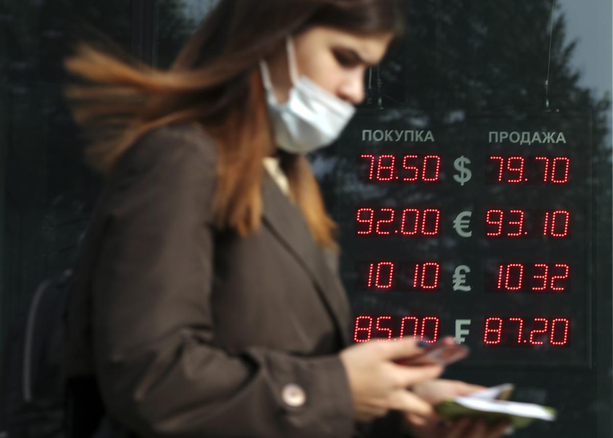 автор фотоМихаил Терещенко/ТАСС