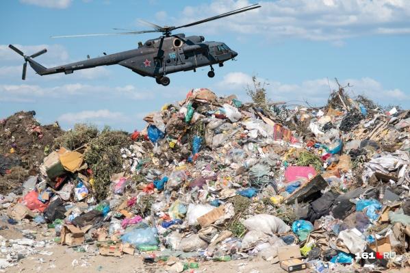 По мнению военных и жителей Ростова, площадка временного накопления создает помехи для полетов