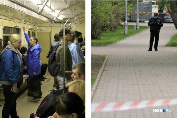 Городские власти не могут потребовать, чтобы люди носили маски в метро, поэтому на всякий случай закрыли парки. Всё логично. Или нет?