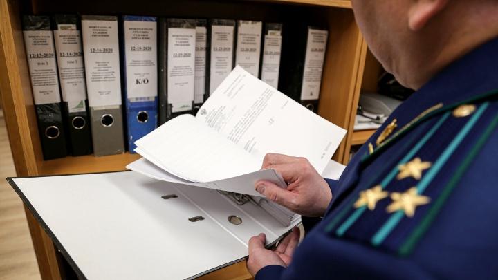 Прокуратура арестовала недвижимость и машину экс-сотрудника Минземимущества Башкирии
