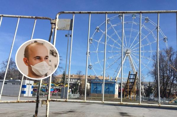 В Тюмени закрыли площади и парки, но Артур Галиев считает, что это только на пользу
