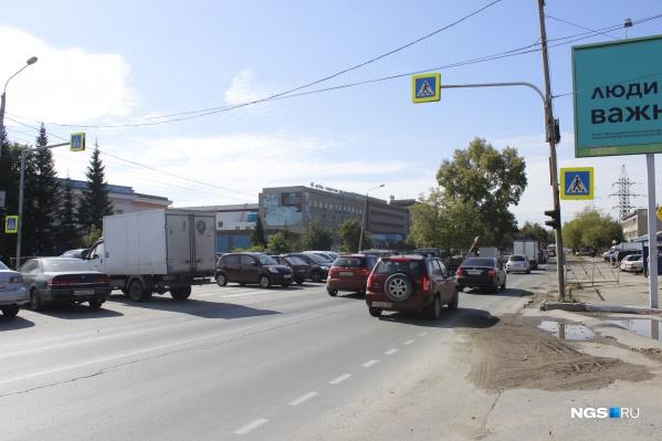 Улица Богдана Хмельницкого, остановка «Завод Химконцентратов»
