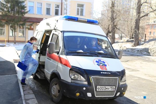 Сейчас в Новосибирске от коронавируса лечатся 8 человек, 2 уже выздоровели